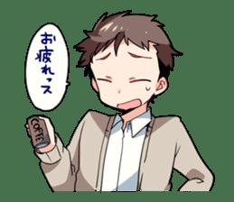 Gakuran is cute! sticker #286563