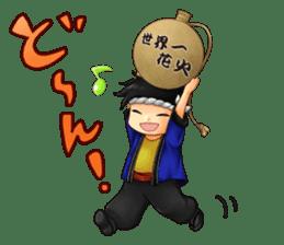 Japanese Festival sticker #286865