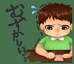 Japanese Festival sticker #286875