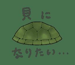 Japanese Festival sticker #286887