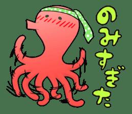 Japanese Festival sticker #286894