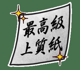 Japanese Festival sticker #286898