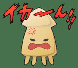Japanese Festival sticker #286900