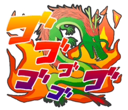 Japanese Festival sticker #286902