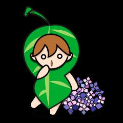 Leaf's Errand