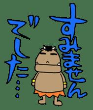 Sora Tokui  [makeruna!! akunogundan!] sticker #287833