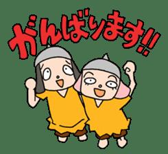 Sora Tokui  [makeruna!! akunogundan!] sticker #287835