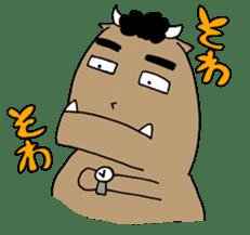 Sora Tokui  [makeruna!! akunogundan!] sticker #287839