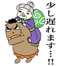 Sora Tokui  [makeruna!! akunogundan!] sticker #287842