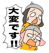 Sora Tokui  [makeruna!! akunogundan!] sticker #287844