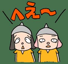 Sora Tokui  [makeruna!! akunogundan!] sticker #287851