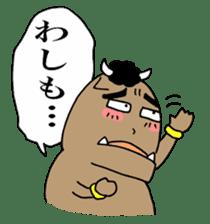 Sora Tokui  [makeruna!! akunogundan!] sticker #287852
