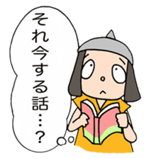 Sora Tokui  [makeruna!! akunogundan!] sticker #287857