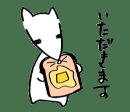 Cat sometimes Fox. sticker #287946