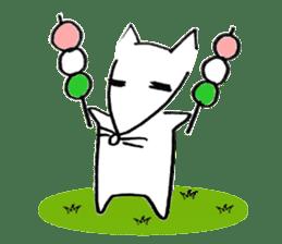 Cat sometimes Fox. sticker #287956