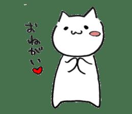 Cat sometimes Fox. sticker #287962