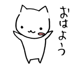 Cat sometimes Fox. sticker #287963