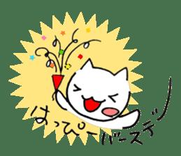 Cat sometimes Fox. sticker #287975