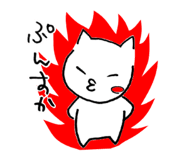 Cat sometimes Fox. sticker #287979