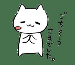 Cat sometimes Fox. sticker #287984