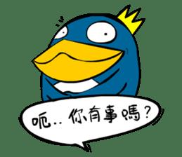 Shi-Gai sticker #288419