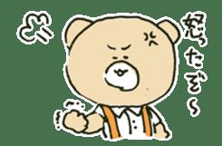 Angry bear sticker #288705