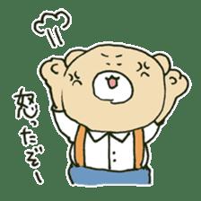 Angry bear sticker #288706
