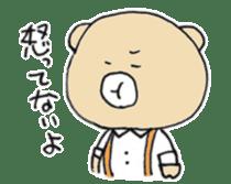 Angry bear sticker #288713