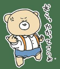 Angry bear sticker #288719