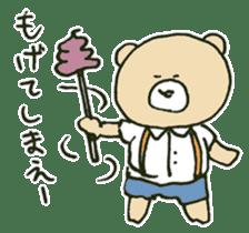 Angry bear sticker #288723