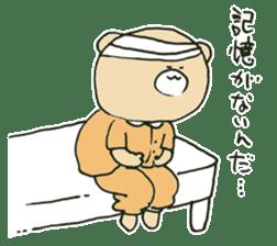 Angry bear sticker #288728