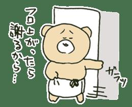 Angry bear sticker #288730