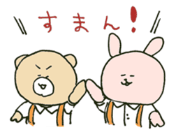 Angry bear sticker #288732