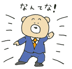 Angry bear sticker #288734