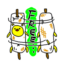 THE YELLOW CAT -Japan Tour- sticker #289029