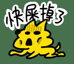 Bigdog sticker #289400