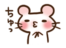 An inner ferret sticker #289969