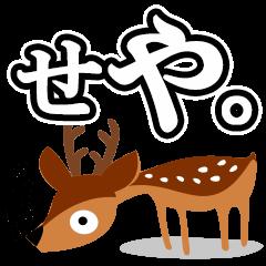Seya-Seya MIX!<Kansai dialect> Loco Para