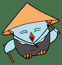 BabyOwl sticker #292430