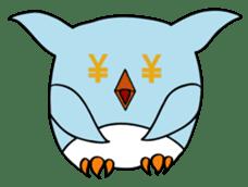 BabyOwl sticker #292449