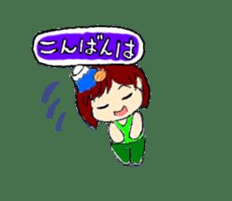 green sunnpuu sticker #292539