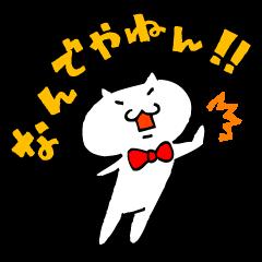 OSAKA-CAT