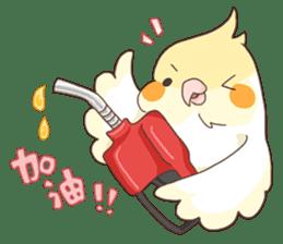 Chirping Bird sticker #292787