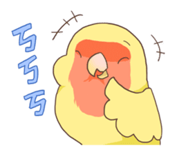 Chirping Bird sticker #292796