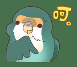Chirping Bird sticker #292797