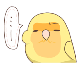 Chirping Bird sticker #292799