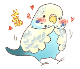 Chirping Bird sticker #292808