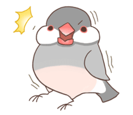 Chirping Bird sticker #292814