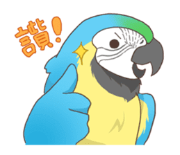 Chirping Bird sticker #292816