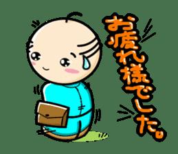 Mr.KOKESHI sticker #293356